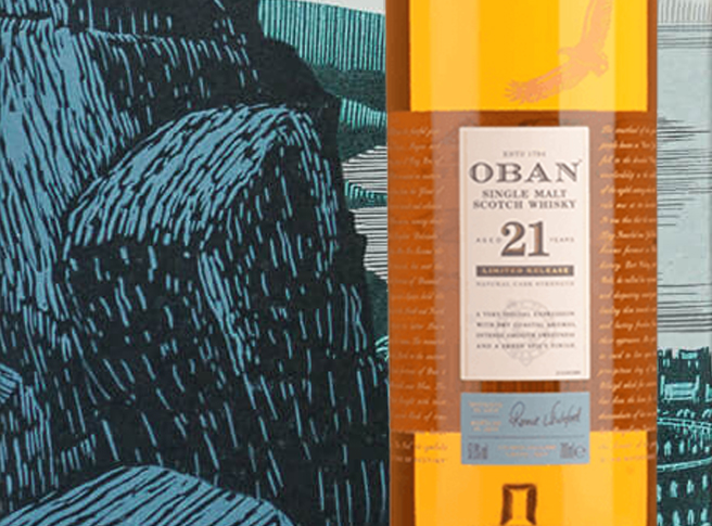 Including a brand new Oban 21